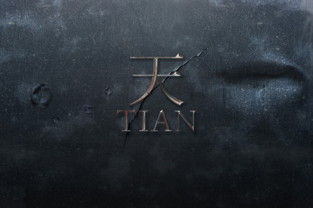 Tian(damaged)